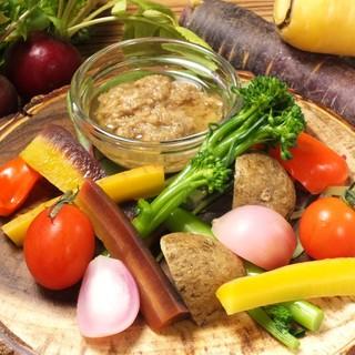 農薬一切不使用!ヘルシーな有機野菜で身も心も健康に♪