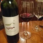 81424095 - 赤ワイン