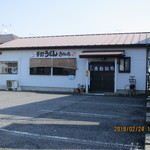 81424328 - 店舗外観(大和田駅徒歩12分)
