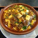 中国料理 登竜門 - 麻婆豆腐