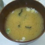 エチゴヤ - ワカメのお味噌汁