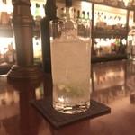 Bar Rain -