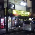 郎郎郎 - 外観