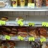 ますやパン店