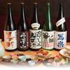 蔵出し和酒と江戸前天ぷら 甲州街道 賽