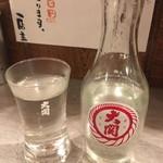 大衆食堂 むらやま屋 - 日本酒「大関」390円也。熱燗で。