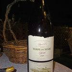 テオドーラ - 南仏の美味しいワイン
