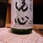 小料理 智香 - 横山大観まねて飲む