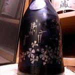 小料理 智香 - 花瓶にしたい