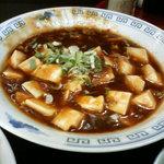 福多郎 - 麻婆豆腐