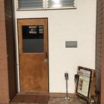 コルド - (外観)お店の入口
