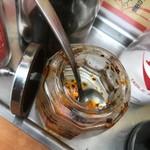 新新餃子 - ラー油は補充しておいてね