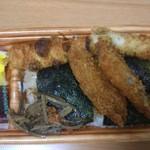 キッチンオリジン - タルタルのり弁当