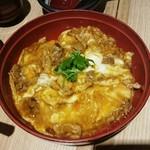 Hokkoriya - 炭焼鶏の親子丼  900円