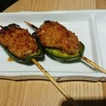 Hokkoriya - ピーマン肉詰め  1本200円