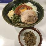 ハイパーファットン - 【2018.2.12】台湾まぜそば¥900+ブタ1枚¥100+カレー