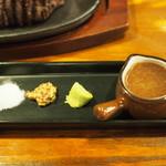 肉バル キャプテン・バーベキュー - 調味料
