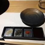 しゃぶ焼 ふくのや - 山椒塩、昆布塩、