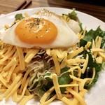 76CAFE - 特製アボカドチーズタコライス(1,500円)