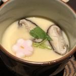 銀座 らん月 - 【お昼の和定食_ ¥1,950+税】茶碗蒸し 2018/02/24(土)
