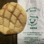 久栄 - メロンパン