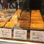 久栄 - 料理