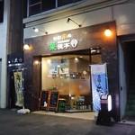 葉隠亭 - 豊橋駅東口から徒歩5分くらい