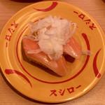 スシロー - オニオンサーモン ¥100