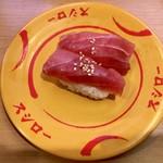 スシロー - 天然まぐろのづけ ¥100