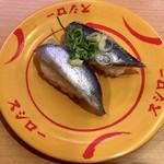 スシロー - いわし ¥100