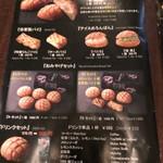 浅草花月堂 - メニュー。