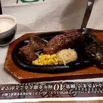 ブロンコビリー - 炭焼きハンバーグ&カットステーキ