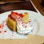 ブロンコビリー - バレンタインケーキ(無料)