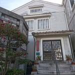たくみ割烹店 - 鳥取民芸美術館
