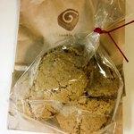 クッキージー - ピーカンナッツクッキー
