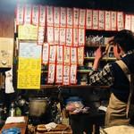 三河屋 - どれを食べようか迷う!