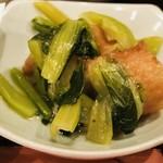みかん - ごぼう天かと青菜の煮たやつ