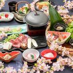 美食 個室・炭火焼・ワイン 縁 -