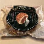 ゆういちのパン屋・ムッシュ - 料理写真:尾道砂ズリカレーパン
