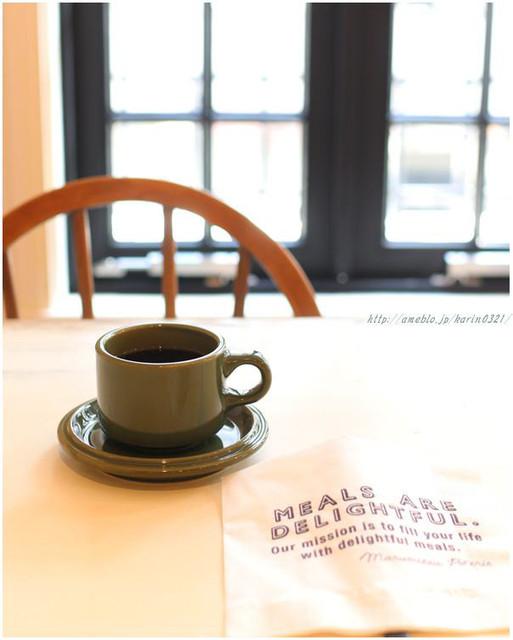 BOWERY LANE -NY Table->