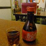 8146556 - 紹興酒
