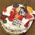 ケナリィー - 料理写真:誕生日ケーキ