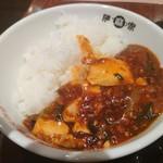 陳麻家 - 麻婆豆腐飯、メチャ辛く感じた。