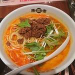 陳麻家 - 担々麺。