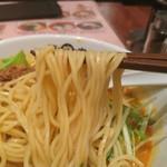 陳麻家 - 細麺です。