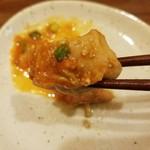 まったり~菜 - 牛モツと根菜の煮込み トマト味