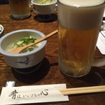 飯綱 - 生ビール550円(税別)       お通し300円(税別)