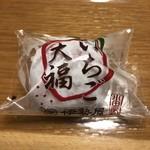 81468011 - いちご大福