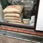 麺処 ほんだ - 製麺コーナー