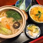 ぐるめかん大勝 - 料理写真:鍋焼きうどんセット(940円)